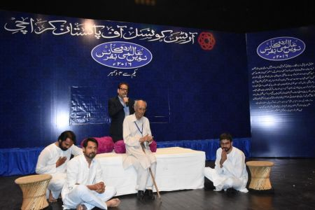 Urdu Conference 2nd Day (62)