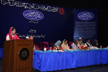 Urdu Conference 2nd Day (6)