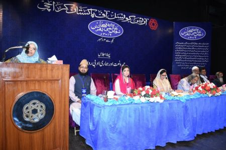 Urdu Conference 2nd Day (8)