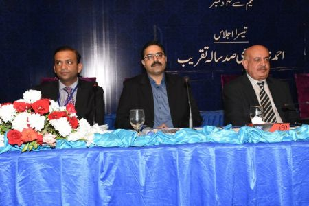 Urdu Conference 3rd Day (40)