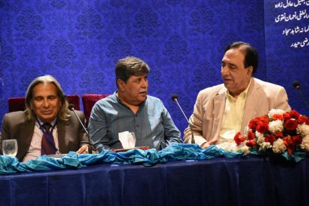 Urdu Conference 3rd Day (41)