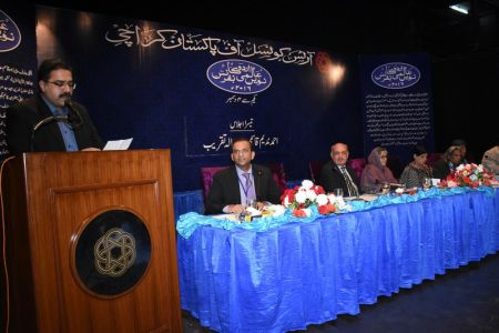 Urdu Conference 3rd Day (42)