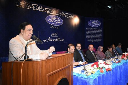 Urdu Conference 3rd Day (46)
