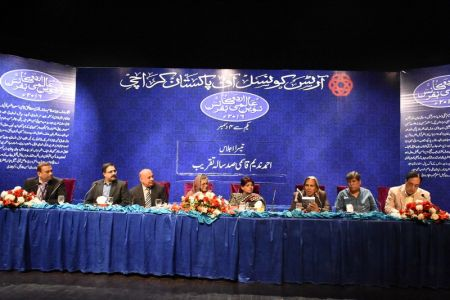 Urdu Conference 3rd Day (48)