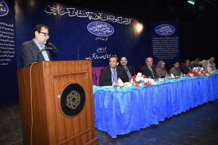 Urdu Conference 3rd Day (51)