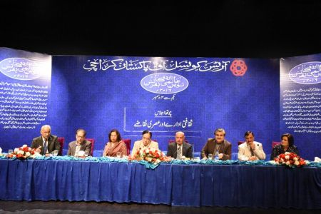 Urdu Conference 3rd Day (55)