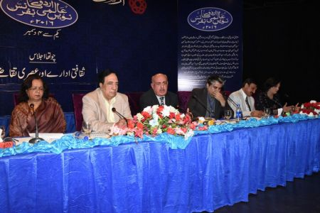 Urdu Conference 3rd Day (56)