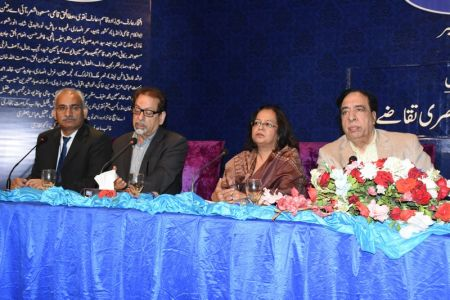 Urdu Conference 3rd Day (57)