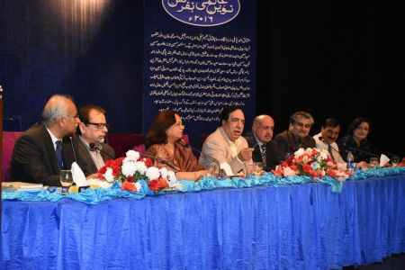 Urdu Conference 3rd Day (58)