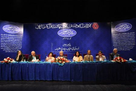 Urdu Conference 3rd Day (61)