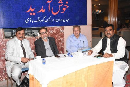 Urdu Conference 3rd Day (63)