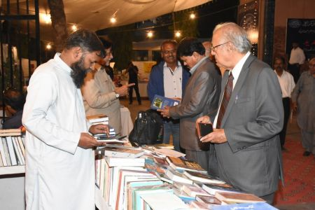 Urdu Conference 3rd Day (65)