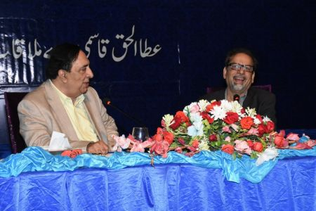 Urdu Conference 3rd Day (67)