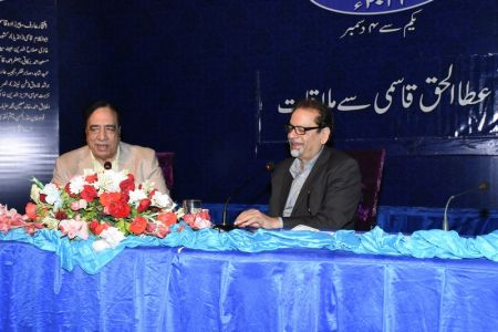 Urdu Conference 3rd Day (68)