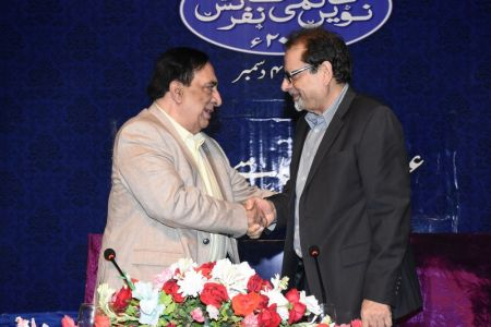 Urdu Conference 3rd Day (75)