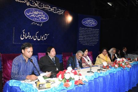 Urdu Conference 3rd Day (76)