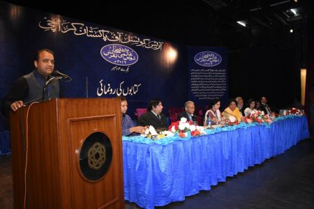 Urdu Conference 3rd Day (78)