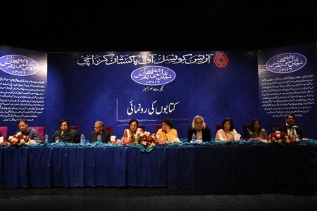 Urdu Conference 3rd Day (79)