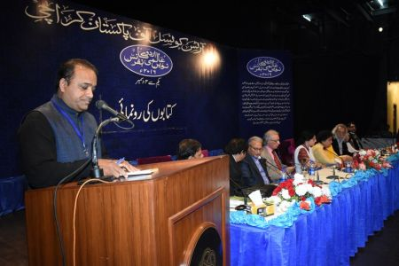 Urdu Conference 3rd Day (80)