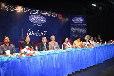 Urdu Conference 3rd Day (81)