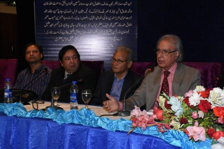 Urdu Conference 3rd Day (82)