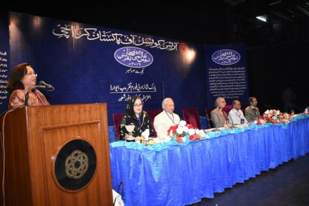 Urdu Conference 3rd Day (85)
