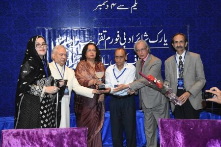 Urdu Conference 3rd Day (88)