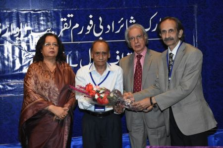 Urdu Conference 3rd Day (89)
