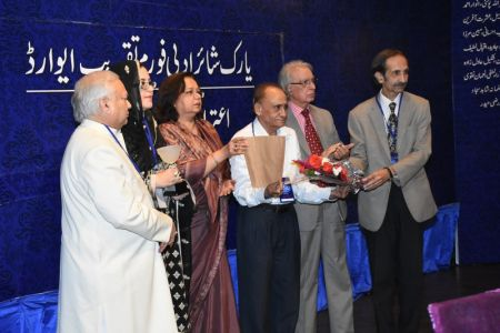 Urdu Conference 3rd Day (90)