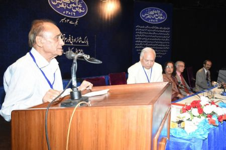 Urdu Conference 3rd Day (91)