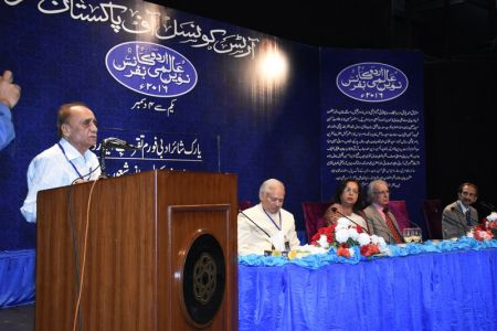 Urdu Conference 3rd Day (92)