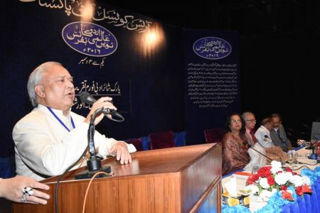 Urdu Conference 3rd Day (93)