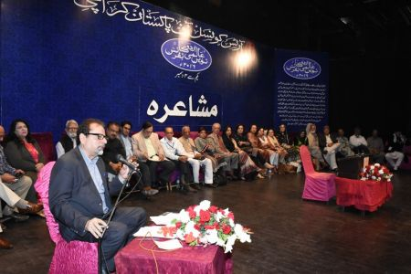 Urdu Conference 3rd Day Mushaira (10)
