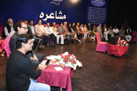 Urdu Conference 3rd Day Mushaira (11)