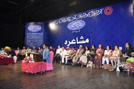 Urdu Conference 3rd Day Mushaira (13)