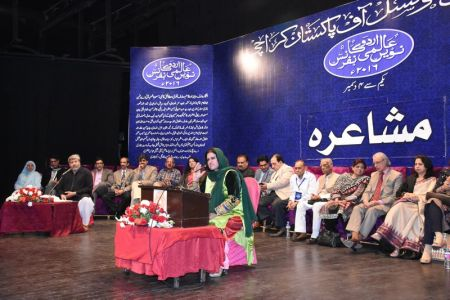 Urdu Conference 3rd Day Mushaira (14)