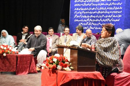 Urdu Conference 3rd Day Mushaira (18)