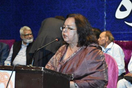 Urdu Conference 3rd Day Mushaira (19)