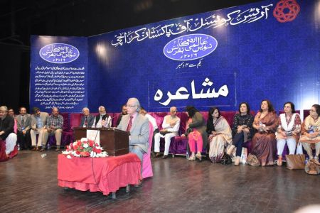 Urdu Conference 3rd Day Mushaira (20)