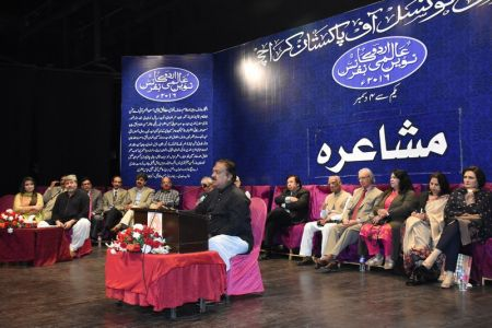Urdu Conference 3rd Day Mushaira (22)