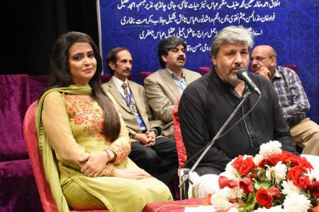 Urdu Conference 3rd Day Mushaira (25)