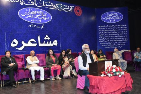 Urdu Conference 3rd Day Mushaira (26)