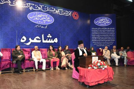 Urdu Conference 3rd Day Mushaira (27)