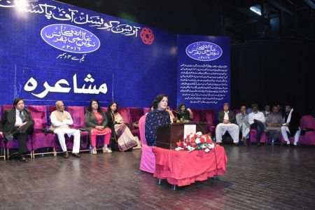 Urdu Conference 3rd Day Mushaira (28)