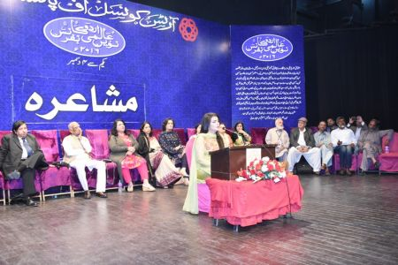 Urdu Conference 3rd Day Mushaira (29)