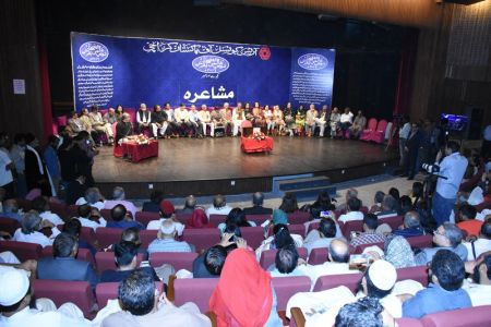 Urdu Conference 3rd Day Mushaira (2)