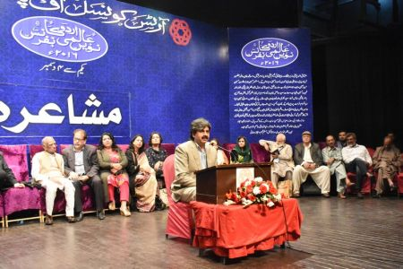 Urdu Conference 3rd Day Mushaira (30)