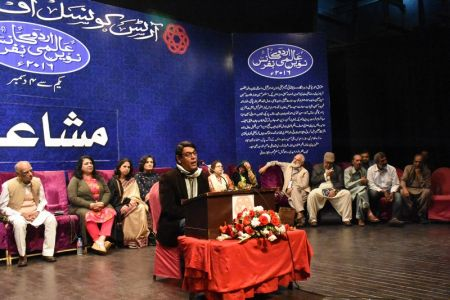 Urdu Conference 3rd Day Mushaira (32)