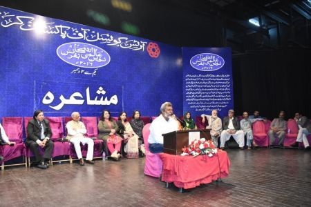 Urdu Conference 3rd Day Mushaira (33)