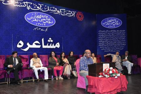 Urdu Conference 3rd Day Mushaira (34)